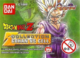 DragonBall Z - Gashapon Collection - Gohan vs Cell