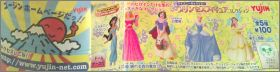 Disney Princess Yujin Gashapon -  Figurine