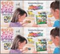 Coffre Fort  - Kinder Surprise - VV170 et VV310 - 2020