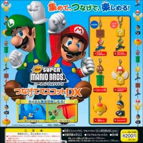 New Super Mario Bros Nintendo dx connectable swing - Bandai