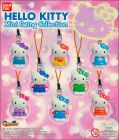 Hello kitty  Mini Swing - Bandaï - Sanrio